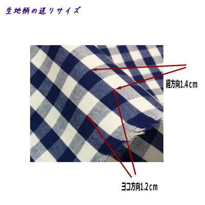 生地/TCギンガムチェック(50cm単位)