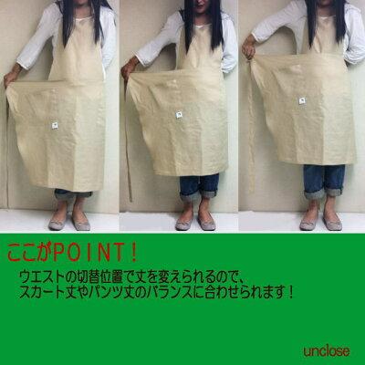 【エプロン】フレンチ・リネン2WAYエプロン/日本製