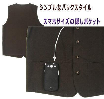 型紙/メンズベスト[簡単便利な隠しポケット付き]