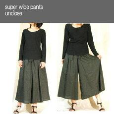 キット/シルキードットで作るスカパン・ロング《スカートにしか見えないワイドパンツ》