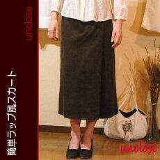 キット/コーデュロイで作るラップ風スカート