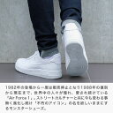 NIKE AIR FORCE 1 '07(315122-111)WHITE/WHITE【ナイキ エア ...