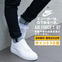 d5da8e92599451 나이키 - 라쿠텐 > 신발 > 남성용 신발 > 스니커즈 > 나이키 - 일본/미국 ...