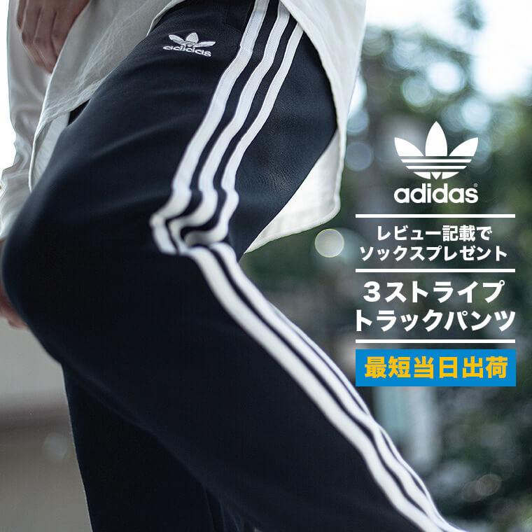 メンズファッション, ズボン・パンツ adidas ORIGINALS SST TRACK PANTS(CW1275)BLACK 5lack