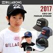 新作BILLABONGビラボンメッシュキャップキッズ帽子LOGOCAP熱中症予防通学習い事