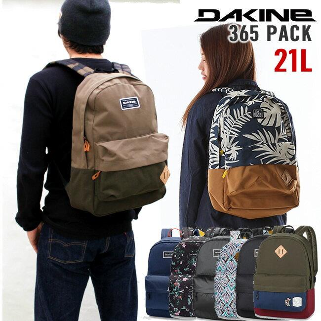 レディースバッグ, バックパック・リュック 40OFF DAKINE 365pack 21L