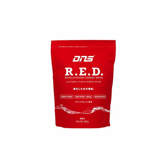 R.E.D 10L