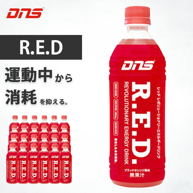 R.E.D ペットボトル