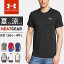 ☆アンダーアーマー Tシャツ 半袖 メンズ テック HG SS ドライで涼しい夏の ヒートギア ルーズ トップス MTR3764 UNDER ARMOUR