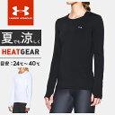 ☆アンダーアーマー 長袖 Tシャツ HEATGEAR ARMOUR LS レディース ヒートギア ロンT ランニング ジョギング トレーニング ジム ウェア 1285640 UNDER ARMOUR