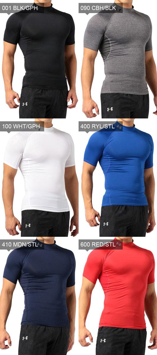 アンダーアーマーヒートギアアーマーコンプレッションSSモックトレーニング半袖ベースレイヤーモックネックシャツメンズ1289554UNDERARMOUR