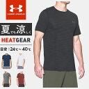 ☆アンダーアーマー ヒートギア フィッティド スレッドボーン シームレスTシャツ トレーニング 半袖 Tシャツ メンズ 1289596 UNDER ARMOUR