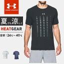 ☆アンダーアーマー メンズ 野球 Tシャツ 綿 ヒートギア 夏用 チャージドコットンTシャツ 5 STAR 1302245