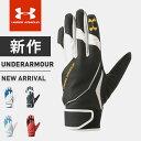 ☆アンダーアーマー 野球 アンダーグローブIV 左手用 インナー 手袋 メンズ EBB2227 UNDER ARMOUR