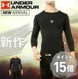 アンダーアーマー メンズ インナーシャツ 七分袖 丸首 UVカット 野球 ロゴ ヒートギア コンプレッション 3/4クルー 7分袖 ベースレイヤー アンダーウェア MBB2158 UNDER ARMOUR