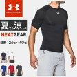☆アンダーアーマー メンズ トレーニングシャツ インナー アンダーシャツ 半袖 ヒートギア コンプレッション MCM3749 UA