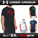 アンダーアーマー メンズ バスケットボール ウェア 半袖 Tシャツ TECK BASKETBALL SS T 1295513 2017年春夏モデル UNDER ARMOUR