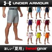 アンダーアーマー メンズ サッカーウェア 機能性アンダーウェア HEATGEAR SHORT 1295650 2017年春夏モデル UNDER ARMOUR