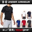 ☆アンダーアーマー ヒートギア ARMOUR 半袖 コンプレッションインナーシャツ MCM3749 UNDER ARMOUR