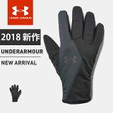 ☆ネコポス アンダーアーマー メンズ 手袋 UA ソフトシェル グローブ 2.0 防寒 防風 はっ水 タッチパネル トレーニング 1318545