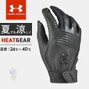 ネコポス UNDER ARMOUR メンズ バッティンググローブ 手袋 両手用 UA ステルスクリーンアップVII ヒートギア ペア売り 野球 ソフトボール 1313594 アンダーアーマー 男性用