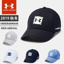 【12/11水9:59までお得なクーポン配付中】アンダーアーマー クリアランス メンズ キャップ 帽子 ゴルフ UA オフィシャル ツアーキャップ3.0 通気性 軽量性 耐久性 1328667 UNDER ARMOUR