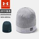 ☆ネコポス アンダーアーマー メンズ 帽子 ニットキャップ UA リバーシブル ゴルフ ビーニー トレーニング UNDER ARMOUR 1343186 あす楽