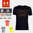 ネコポス アンダーアーマー ジュニア ボーイズ Tシャツ 半袖 丸首 1329819 UA プリント Tシャツ ヒートギア ルーズ トレーニング 男の子