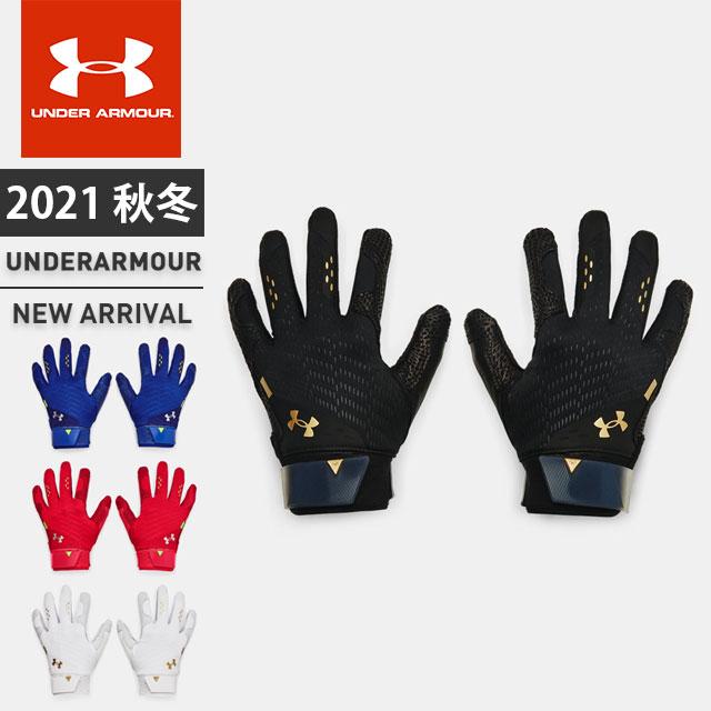 野球・ソフトボール, バッティンググローブ・守備用手袋  UNDER ARMOUR 1365465