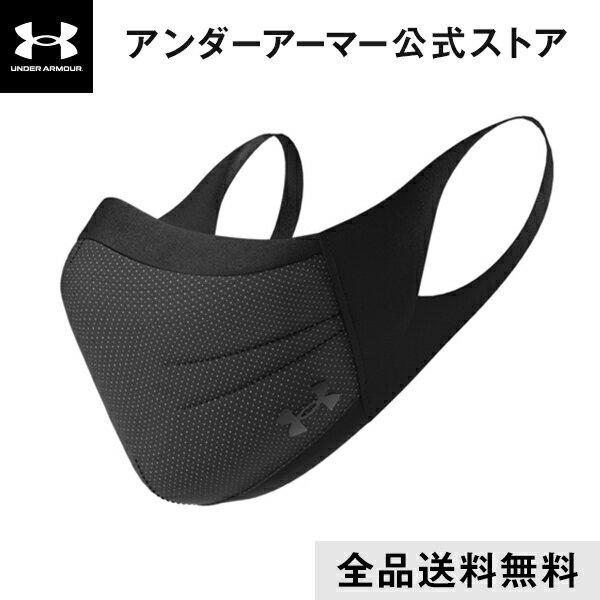 アンダーアーマーUNDERARMOURUAスポーツマスクマスク洗えるフェイスマスクマスクケース小さめ大きめ黒ブラックステルスUV