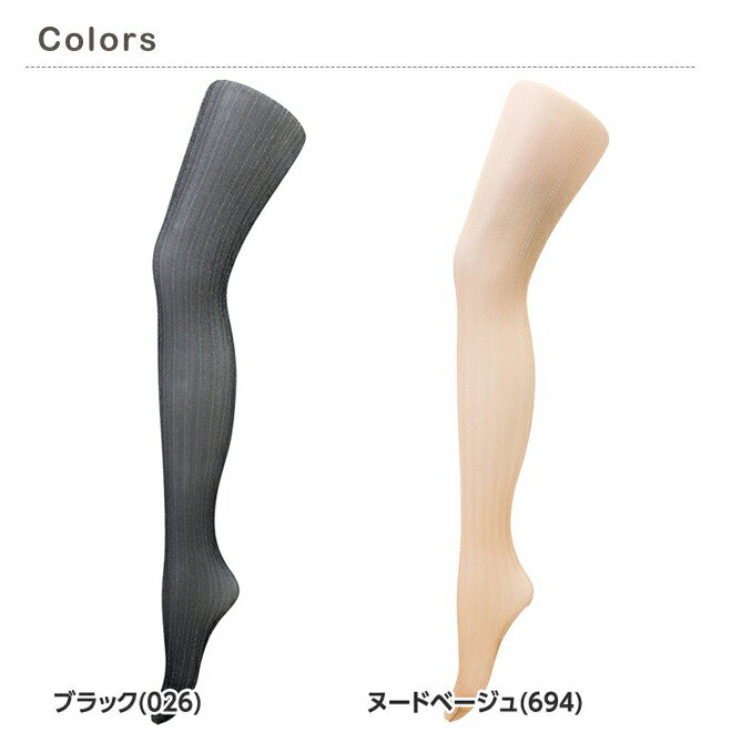 Modern Pantyhose And 58