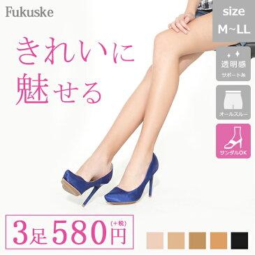 【3足入】Fukuske 福助 KBフクスケ きれいに魅せる サポートタイプ オールスルー ヌードトゥ サンダルに ショートパンツ ストッキング パンスト 日本製(M/L/LL)【913-1050】【返品不可】
