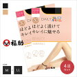 【4足入】メール便送料無料|福助 フクスケ Fukuske DAILY満足 デイリー満足 ほどよく透けてキレイに魅せる シアータイツ 30デニール 日本製(M/L/LL)590-1501