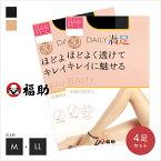 【4足入】メール便送料無料 福助 フクスケ Fukuske DAILY満足 デイリー満足 ほどよく透けてキレイに魅せる シアータイツ 30デニール 日本製(M/L/LL)590-1501