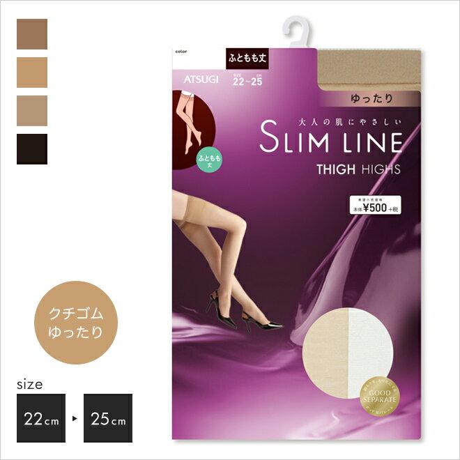 靴下・レッグウェア, ストッキング ATSUGI SLIMLINE (2225cm)