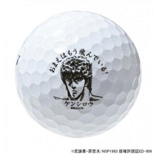 【限定】BRIDGESTONE【ブリヂストン】TOURB北斗のJGR【ゴルフボール】(8球)ツアーB
