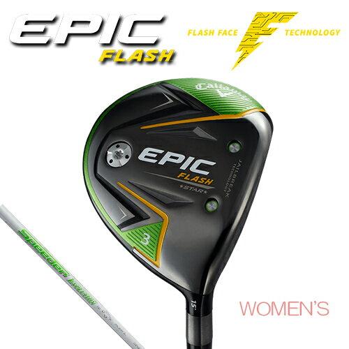 Callaway【キャロウェイ】EPIC FLASH STAR WOMEN'S フェアウェイウッド Speeder EVOLUTION for CW カーボンシャフト エピック フラッシュ スター【日本正規品】