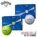 Callaway【キャロウェイ】E・R・C SOFT ゴルフ ボール (3ダース36球)3tr 2019【送料無料】まとめ買い【ERC】トリプルトラック・・・