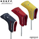 ONOFF【オノフ】パター用 ヘッドカバー OP1320 ブレードタイプ【グローブライド】GLOBERIDE【送料無料】2020年モデル!