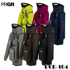 PRGR【プロギア】キャディバッグPCB-104【送料無料】