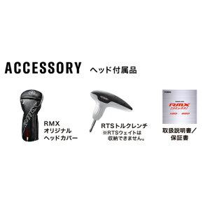 YAMAHA【ヤマハ】RMX220ドライバー460ccTMX-420Dオリジナルカーボンシャフト【リミックス】2020セット販売