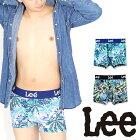 Lee(リー)ボタニカルボクサーパンツ/メンズ