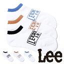 Lee リー ボックスロゴスニーカー用ソックス・3足セット ...