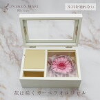 3.11を忘れない 東日本大震災復興花は咲くオルゴール ガーベラオルゴール 復興支援ソング プリザーブドフラワー 木製