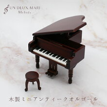 木製ミニアンティークオルゴールグランドピアノオルゴール