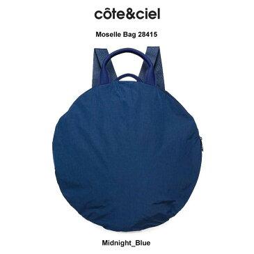Cote&Ciel(コートエシエル)バックパック リュック 通勤通学 ノートPC Moselle Bag 28415