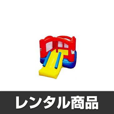 【レンタル】ミニエアースライダー(専用ブロア付。電源必要)