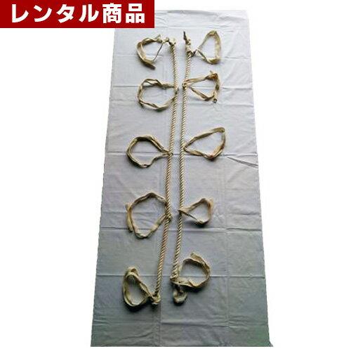 【レンタル】 ムカデ競走用ヒモ 5人用 1セット