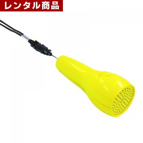 【レンタル】 簡易電子ピストル