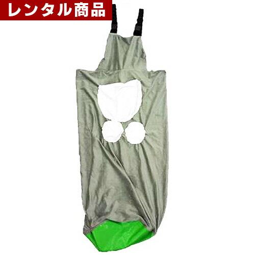 【レンタル】 ねずみ袋